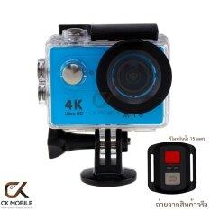Eken กล้อง Action Cam EKEN รุ่น H9R พร้อมรีโมท (สีฟ้า)