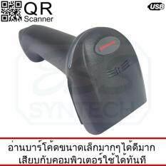 ส่วนลด เครื่องอ่านบาร์โค๊ดแบบ 2D ยี่ห้อ Honeywell Xenon19002D Ghd รับประกัน 13 เดือน Honeywell Thailand