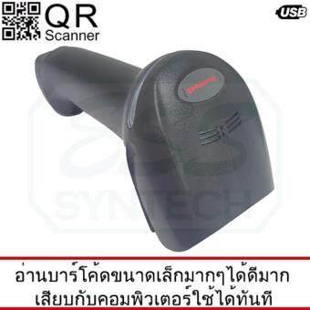 เครื่องอ่านบาร์โค๊ดแบบ 2D ยี่ห้อ Honeywell Xenon19002D (GHD) (รับประกัน 13 เดือน)
