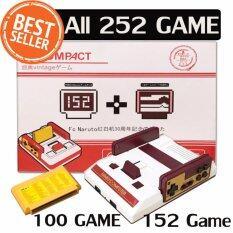 เครื่องเกมส์ เครื่องเล่นเกมส์ เครื่องเกมส์ย้อนยุค เครื่องเล่นเกมส์ตลับ Famicom FC Compact
