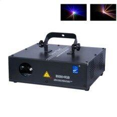 เครื่องยิงแสงเลเซอร์ในงานปาร์ตี้ Big Dipper B5000+RGB Cartoon Laser