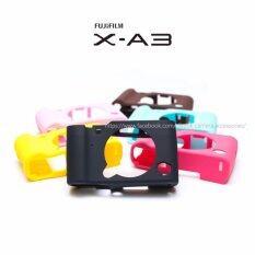 ขาย เคสซิลิโคนฟูจิ X A2 Unbranded Generic ผู้ค้าส่ง