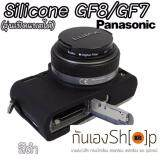 ขาย เคสซิลิโคนยาง Panasonic Gf8 Gf7 สีดำ ผู้ค้าส่ง