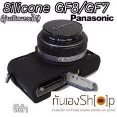 ราคา เคสซิลิโคนยาง Panasonic Gf8 Gf7 สีดำ Gunengshop ใหม่