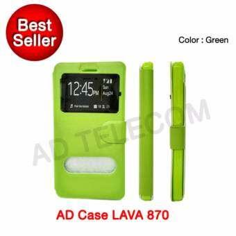 เคสฝาพับ AIS LAVA IRIS 870 LTE 5