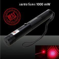 เลเซอร์แดง 1000 mW ยิงไกล 3km red laser pointer