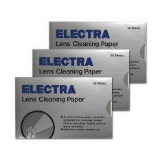 ราคา Electra Lens Cleaning Paper 3 Pack กระดาษเช็ดเลนส์