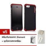 ราคา Element Case Ducati Solace Ultra Sleek Case Cnc Machined Aluminium With Red Crown Red Logo For Iphone 6 6S Black Element ใหม่