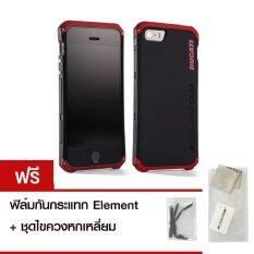 ซื้อ Element Case Ducati Solace Ultra Sleek Case Cnc Machined Aluminium With Red Crown Red Logo For Iphone 6 6S Black ถูก กรุงเทพมหานคร