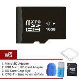 ทบทวน Sinlin 16Gb Micro Sd Card Class 10 Fast Speed ฟรี ของแถม 4 ชิ้น Sinlin
