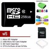 Elit 256Gb Micro Sd Card Class 10 Fast Speed พร้อมอุปกรณ์เสริม ฟรี Micro Sd Adapter Usb Micro Sd Card Adapter 1 Sd Card Case Box Usb On The Go Otg Omg ถูก ใน กรุงเทพมหานคร