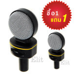 Elit ไมโครโฟนไมค์อัดเสียง Sf 930 Stereo Condenser Recording Desktop Microphone Black แถมฟรี 1 ชุด เป็นต้นฉบับ
