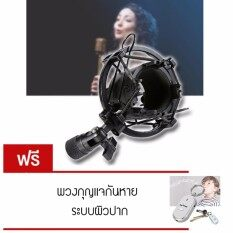 ขาย Elit Black Microphone Mic Shock Mount อุปกรณ์ป้องกันเสียงรบกวน ป้องกันการสั่นสะเทือน ขณะอัดเสียง แถมฟรี พวงกุญแจกันหาย ระบบผิวปาก ออนไลน์ กรุงเทพมหานคร