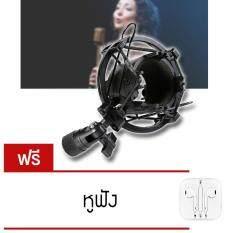 ราคา Elit Black Microphone Mic Shock Mount อุปกรณ์ป้องกันเสียงรบกวน ป้องกันการสั่นสะเทือน ขณะอัดเสียง แถมฟรี หูฟัง ออนไลน์
