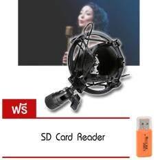 ขาย Elit Black Microphone Mic Shock Mount อุปกรณ์ป้องกันเสียงรบกวน ป้องกันการสั่นสะเทือน ขณะอัดเสียงไมโครโฟน ฟรี Sd Card Reader กรุงเทพมหานคร