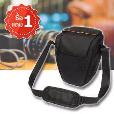 Elit กระเป๋ากล้อง กระเป๋าสะพายกล้อง Camara Case Bag DSLR For Canon/Nikon/Sony (Black)  แถมฟรี 1 ชุด