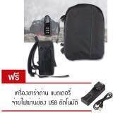 ซื้อ Elit กระเป๋ากล้อง เป้สะพายหลัง กันน้ำ Camera Bag แถมฟรี เครื่องชาร์จถ่าน แบตเตอรี่ จ่ายไฟผ่านช่อง Usb อัตโนมัติ Elit