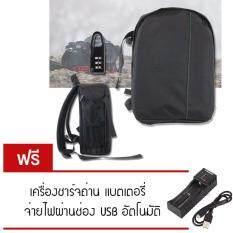 Elit กระเป๋ากล้อง เป้สะพายหลัง กันน้ำ Camera Bag แถมฟรี เครื่องชาร์จถ่าน แบตเตอรี่  จ่ายไฟผ่านช่อง USB อัตโนมัติ