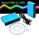 ราคา Sinlin ซาวน์การ์ด อเนกประสงค์ Usb Sound Card 5 1 6Channel Optical