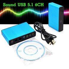 ราคา Sinlin ซาวน์การ์ด อเนกประสงค์ Usb Sound Card 5 1 6Channel Optical ถูก