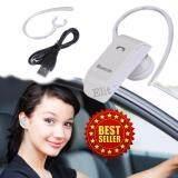 ราคา Elit Handsfree Bluetooth Headsets หูฟังบลูทูธ รุ่น Sugar White เป็นต้นฉบับ