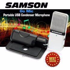 Samson Go Mic ไมค์อัดเสียงคอนเดนเซอร์ แบบ USB - สีเงิน