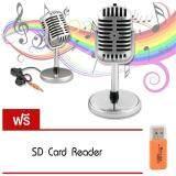 ขาย Elit ไมโครโฟนเรโทรสไตล์ย้อนยุค สำหรับ พูดหรือร้องเพลง แถมฟรี Sd Card Reader ออนไลน์ ใน กรุงเทพมหานคร