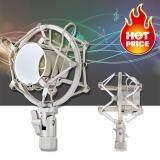 ราคา Elit Silver Microphone Mic Shock Mount อุปกรณ์ป้องกันเสียงรบกวน ป้องกันการสั่นสะเทือน ขณะอัดเสียง รุ่น Smh460 We ใหม่ล่าสุด