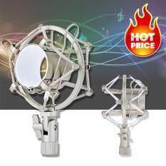 ราคา ราคาถูกที่สุด Elit Silver Microphone Mic Shock Mount อุปกรณ์ป้องกันเสียงรบกวน ป้องกันการสั่นสะเทือน ขณะอัดเสียง รุ่น Smh460 We
