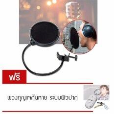 ราคา Elit ที่กันลม ป๊อปฟิลเตอร์ สตูดิโอไมโครโฟน Studio Microphones Mic Pop Filter Mask Shield Protection Black แถมฟรี พวงกุญแจกันหาย ระบบผิวปาก