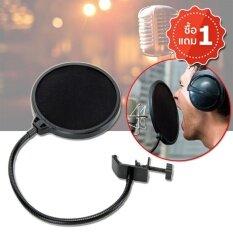 ซื้อ Elit ที่กันลม ป๊อปฟิลเตอร์ สตูดิโอไมโครโฟน Studio Microphones Mic Pop Filter Mask Shield Protection ฟรี Mic Pop Filter Elit ออนไลน์