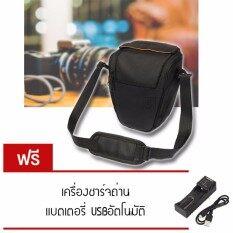 ซื้อ Elit กระเป๋ากล้อง กระเป๋าสะพายกล้อง แถมฟรี เครื่องชาร์จถ่าน แบตเตอรี่ Usbอัตโนมัติ ใหม่