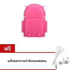 ทบทวน Elit Usb On The Go Otg สำหรับต่อ เข้าสมาร์ทโฟน Robot Android แถมฟรี หูฟัง ออกกายกำลังแบบสอดหู Elit