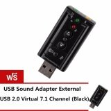 ราคา Elit Usb Sound Adapter External Usb 2 Virtual 7 1 Channel Black ซื้อ1แถม1 Elit