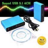 ขาย Elit ซาวน์การ์ด อเนกประสงค์ Usb Sound Card 5 1 6Channel Optical ออนไลน์ กรุงเทพมหานคร