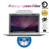 ซื้อ Elizmo Privacy Screen Filter For Macbook Pro 15 Retina แผ่นจอกรองแสง แผ่นจอกันการแอบมอง ใหม่