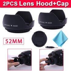 ราคา ราคาถูกที่สุด Xcsource Lf414 52มม 2 เลนส์ฮูด กัปตัน ผ้าสำหรับ Nikon D5200 D3000 D7100 D7000 Intl