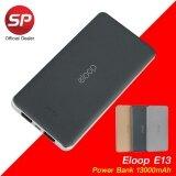ราคา Eloop E13 Power Bank แบตสำรอง 13000Mah ของแท้ 100 Eloop เป็นต้นฉบับ