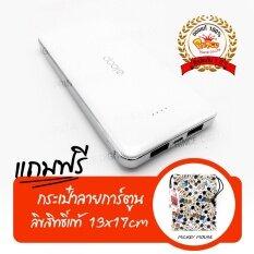 ราคา Eloop E13 Power Bank แบตสำรอง 13000Mah ของแท้100 กระเป๋าผ้าลายการ์ตูน Mickey Mouse ใน Thailand