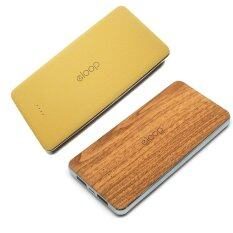 Eloop E13 Power Bank 13000mAh แพ็คคู่ 2 สี (สีทอง/สีลายไม้)
