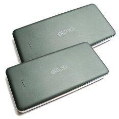ซื้อ Eloop E13 Power Bank 13000Mah แพ็คคู่ สีดำ ออนไลน์ ถูก
