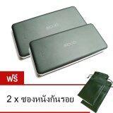 ราคา Eloop E13 Power Bank 13000Mah แพ็คคู่ สีดำ ฟรี ซองหนัง