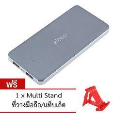 ซื้อ Eloop E13 Power Bank 13000Mah สีดำ ฟรี ที่วางมือถือ แท็บเล็ต ใหม่