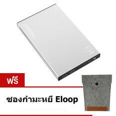 Eloop E14 แบตสำรอง 20000mAh - สีเงิน