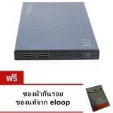ซื้อ Eloop E14 Power Bank 20000Mah ฟรี ซองกำมะหยี่ Eloop ออนไลน์