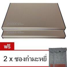 ราคา ราคาถูกที่สุด Eloop E14 Power Bank 20000Mah แพ็คคู่ สีทอง ฟรี ซองกำมะหยี่ X 2