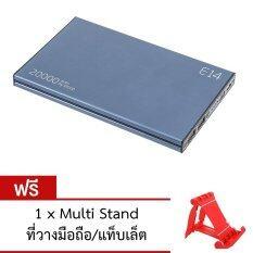 ราคา Eloop E14 Power Bank 20000Mah สีดำ ฟรี ซองกำมะหยี่ ที่วางมือถือ แท็บเล็ต ใหม่ล่าสุด