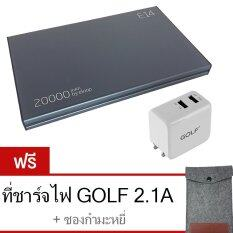 Eloop E14 Power Bank 20000Mah สีดำ ฟรี Golf ที่ชาร์จไฟ 2 1 1A Golf ที่ชาร์จไฟ 2 1 1A เป็นต้นฉบับ