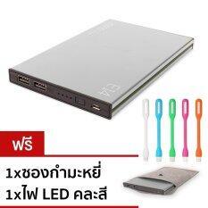 ซื้อ Eloop E14 Power Bank 20000Mah สีเงิน ฟรี ซองกำมะหยี่ ไฟ Led Usb ใน นนทบุรี