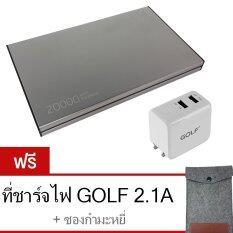 Eloop E14 Power Bank 20000mAh (สีเงิน) ฟรี Golf ที่ชาร์จไฟ 2.1/1A + ซองกำมะหยี่